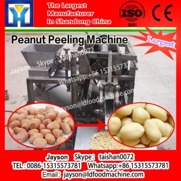 Hot sale pine nuts shelling machine,cashew nut shelling machine