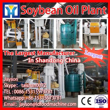 2017 LD Technology Palm Kernel Expeller Oil Plant for Sale from Huatai Professional Factory