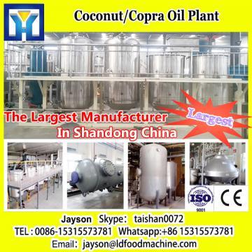 Hot Sale High Oil Rate Copra Oil Making Machine from China