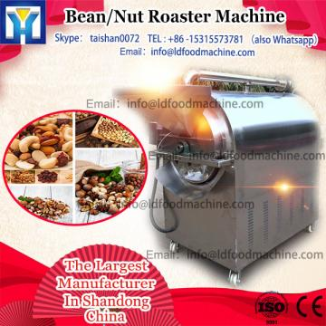 Good Services Best Feedback Groundnuts Roasting Machine Almond Butter Grinding Equipment Cocoa Bean Processing Line