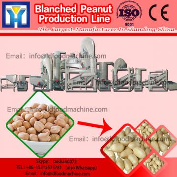 Blanched and dry peanut peeling machine Blanched Peanut kernel Production line- Made in China