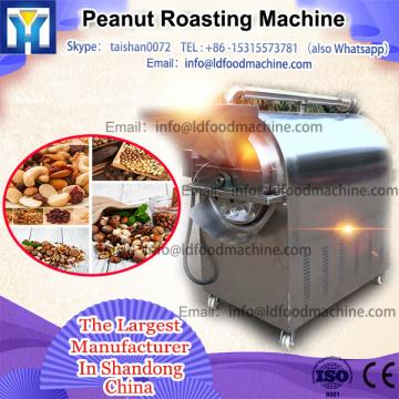 Top quality SS304 cashew nut roasting machine/gas nut roasting machine/automatic peanut roaster