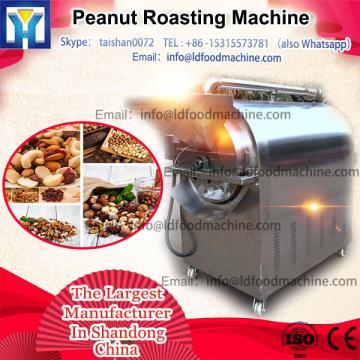 Cheap rice high efficiency cashew nut / peanut roasting machine