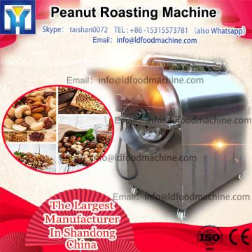 Factory directly 100kg/h small peanut roasting machine/peanut roaster machine