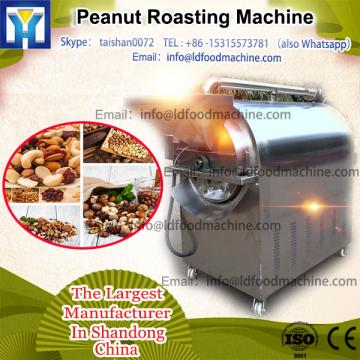 High quality and high capacity big type peanut/hazelnut/small almond roaster machine with factory price
