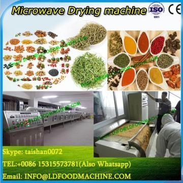 Chinese Herb Ultrasonic Extraction machine