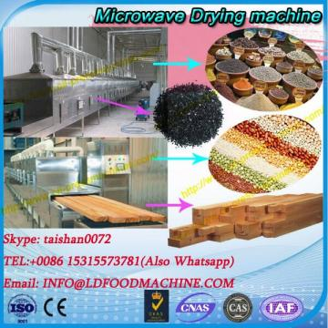 Low price chrysanthemum tea/rose tea microwave dryer/scented tea drying machine