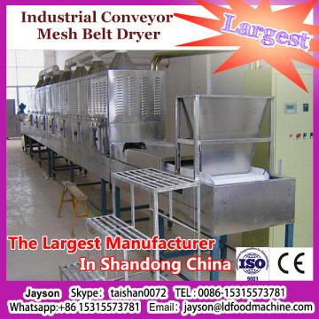 industrial conveyor belt type microwave oven/microwave tunnel spice dryer/cocoa powder microwave dryer