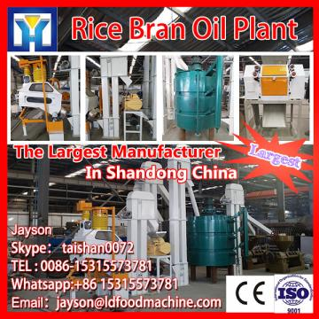 China project cost of mini rice bran oil solvent extraction mill plant