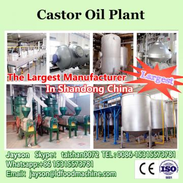 Castor oil processing machine <a href=