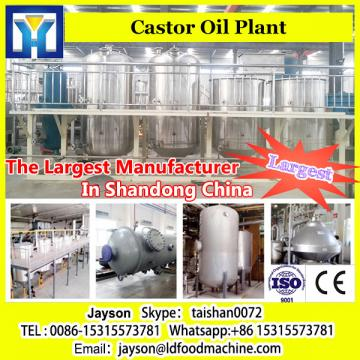 "Good price <a href=""http://www.hrcusa.org/__media__/js"">Castor Oil Plant</a> oil solvent extraction plant oil refinery plant"