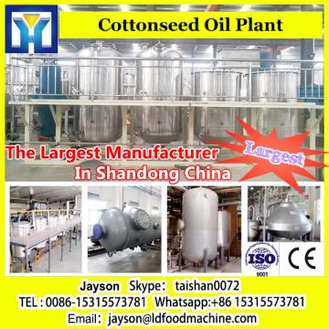 Cheap price edible oil big scale cotton seed oil extruding plant cotton seed hull machine meal extracted machine