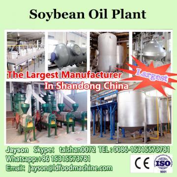 1-10TPD cashew nut processing plant