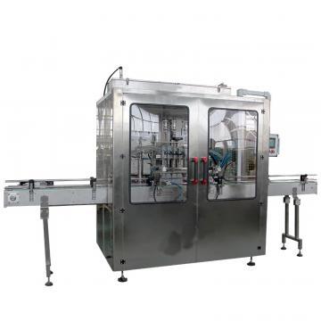 Chemical Mixer Equipment Powder Automatic Weighing Machine