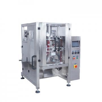 Rice Packing Machine Auto Weighing and Packing Machine
