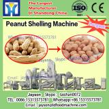 Hot sale low broken rate groundnut shell removing machine/peeling peanut shell machine for sale