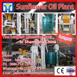 Popular Machine for Sunflower Oil Extraction and Refinery, 10-100TPD Energy Saving Sunflower Oil Plant Design