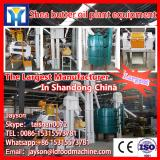 Full continuous shea butter press&extraction plant with low consumption