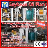 China biodiesel process plant, used cooking oil for production biodiesel