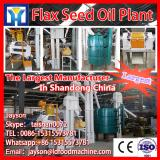High oil yield continuous crude vegetable oil processing plant