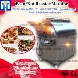 Industrial Price Cashew Grading Shelling Roasting Line Cashew Nut Production Machine