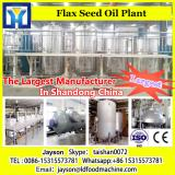 Wholesale Bulk Natural Pure Linseed Essential Oil