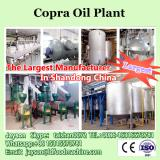 201 coconut oil expeller / copra oil expeller / coconut oil press TEL 0086 15093305912
