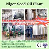 high quality niger seed oil refinery plant