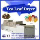 Top selling products in alibaba Cassava Drying Equipment Chips Machine Belt with touch screen