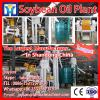 small type whole set of edible oil processing plant