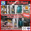 vegetable oil plant for pressing oil