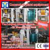 Factory price crude rice bran oil refining machinery plant, sesame oil refining, peanut oil refining machiine for sale