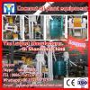 GF/Q105 High speed coconut oil centrifuge