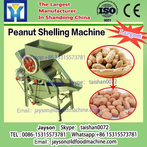 Distinctive Best price small groundnut sheller / peanut shelling machine for sale with CE approved #1 image
