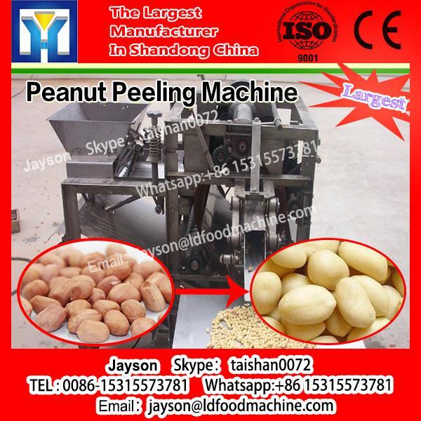 Hot sale pine nuts shelling machine,cashew nut shelling machine #1 image