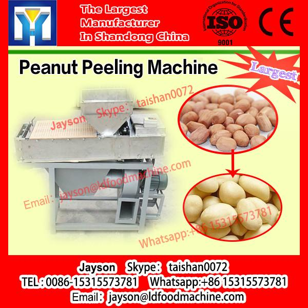 Durable and quickly Walnut Peanut Nut Roasting Machine/Peanut frying machine #1 image