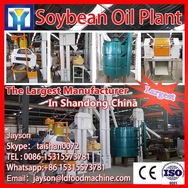 2017 Best Price 50TPD Rice Bran Oil Extraction Plant with Durable Using Life from Henan Huatai #1 image