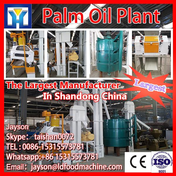 vegetable oil plant for pressing oil #1 image