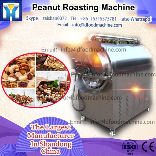 Lower energy consumption Roast Peanut Peeling Machine, Dry Peanut red Skin Peeler #1 image