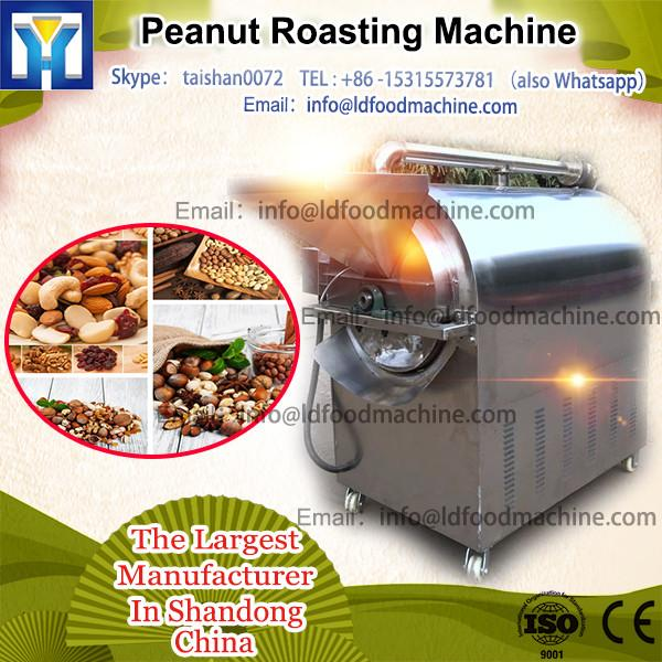 High Efficiency Roasting Peanut Machine , Roasting Pistachios Machine , Roasting Soybean Machine For Sale #1 image