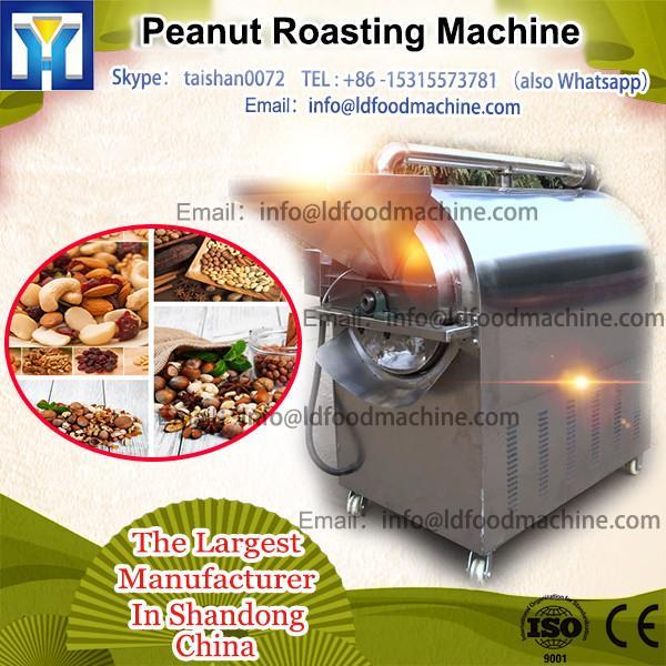 small electric peanut roaster/peanut roaster machine/peanut roasting machine #1 image