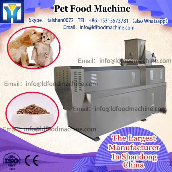 CE dry pet food fish feed pellet production line #1 image