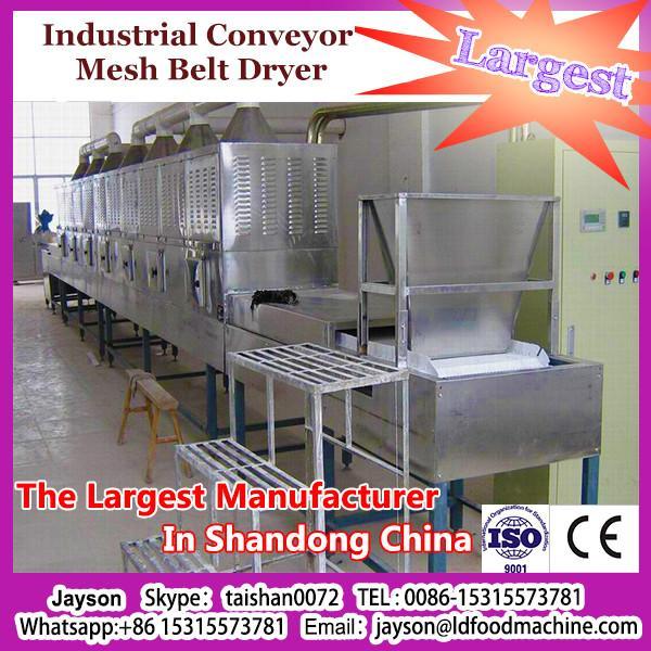 industrial conveyor belt type microwave oven seafood dryer #1 image