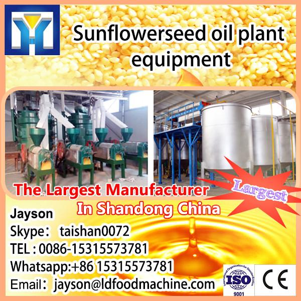 cooking oil extraction plant, crude soybean oil making machine #1 image
