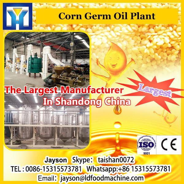 Oil Milling Plant #1 image
