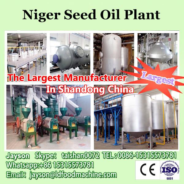 Hot and cold pressed sesame seed oil processing plant #1 image