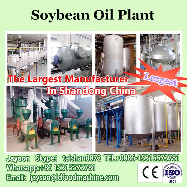 Cooking Oil Manufacturing Plant/Crude Cooking Oil Refinery Machine #1 image